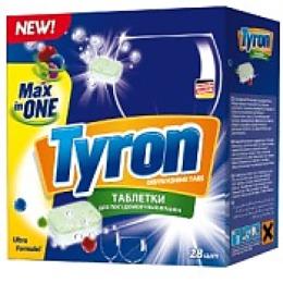 """Fresh Idea таблетки для посудомоечных машин """"Tyron Максимум"""" 2 в 1"""