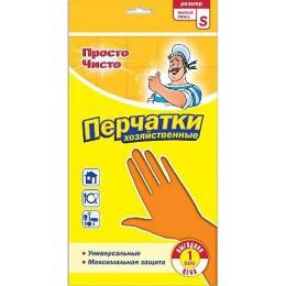 Просто Чисто перчатки хозяйственные S, 1 пара