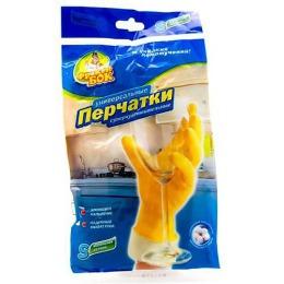 Фрекен Бок перчатки для мытья посуды универсальные S, тон желтые