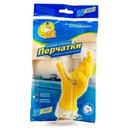 Фрекен Бок перчатки для мытья посуды универсальные M, тон желтые