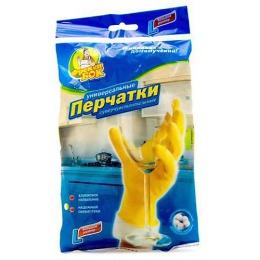 Фрекен Бок перчатки для мытья посуды универсальные L, желтые, 1 пара