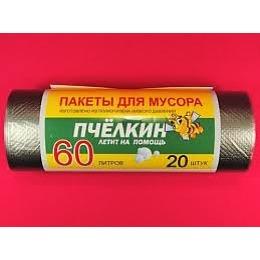 Пчелкин мешки для мусора черные, 60л х 20шт