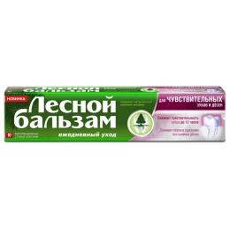 """Лесной бальзам зубная паста """"Для чувствительных зубов и десен"""", 75 мл"""