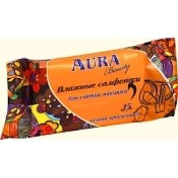 Aura влажные салфетки для снятия макияжа, 15 шт