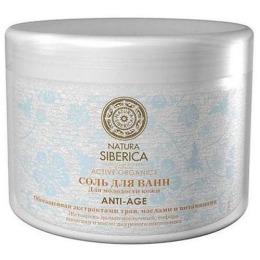 "Natura Siberica соль для ванны ""Anti-Age"" для молодости кожи, 700 г"