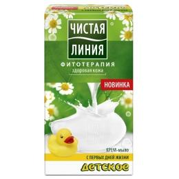 Чистая Линия крем-мыло детское, 75 г