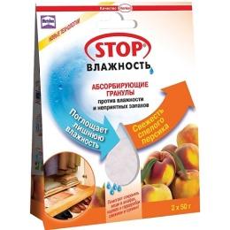 """Metylan гранулы абсорбирующие """"Персик"""", 2 шт по 50 г"""