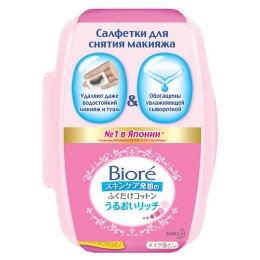 Biore салфетки для снятия макияжа, 44 шт