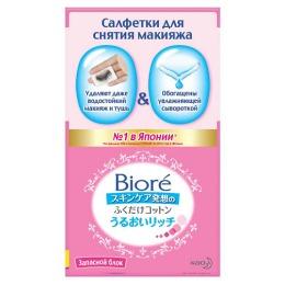 Biore салфетки для снятия макияжа, запасной блок, 44 шт