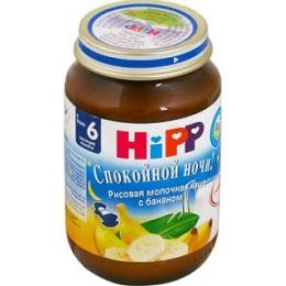 """Hipp пюре """"Спокойной Ночи. Рисовый десерт с бананом"""" с 6 месяцев, 190 г"""