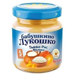 """Бабушкино Лукошко пюре """"Тыква, рис, молоко"""" с 5 месяцев, 100 г"""