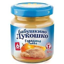 """Бабушкино Лукошко пюре """"Говядина с тыквой"""" с 6 месяцев, 100 г"""