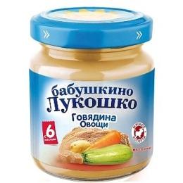 "Бабушкино Лукошко пюре ""Говядина с овощами"" с 7 месяцев, 100 г"