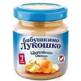 "Бабушкино Лукошко пюре ""Цыплёнок с овощами"" с 6 месяцев, 100 г"