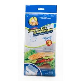 Фрекен Бок пакетики для бутербродов жаронепроницамые, 30 шт
