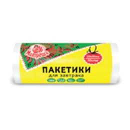 """Матреша пакетики """"для завтрака"""", 50 шт"""