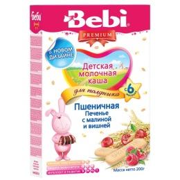 """Bebi каша для полдника молочная пшеничная """"печенье с малиной и вишней"""" с 6 месяцев, 200 г"""