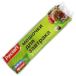 "Paclan мешочки ""для завтрака 18*28 см"", 80 шт"