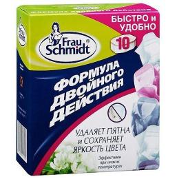 """Frau Schmidt пятновыводитель и отбеливатель """"Формула двойного действия"""", 10 таблеток"""