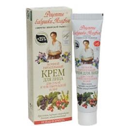Рецепты бабушки Агафьи крем для лица, ночной, питательный, для сухой и чувствительной кожи, 40 мл