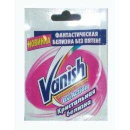 """Vanish пятновыводитель """"для белых тканей"""", 90 г"""