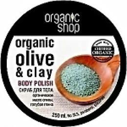 """Organic Shop скраб для тела """"Голубая глина"""", 250 мл"""