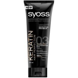"""Syoss мгновенная восстанавливающая маска """"KERATIN"""", 250 мл"""