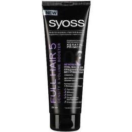 "Syoss гель-маска ""Full Hair 5"" мгновенная, для придания объема, без утяжеления, 250 мл"