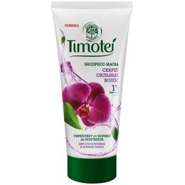 """Timotei экспресс-маска для волос """"Секрет сильных волос"""", 180 мл"""