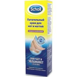 Scholl крем питательный для ног и ногтей, 75 мл