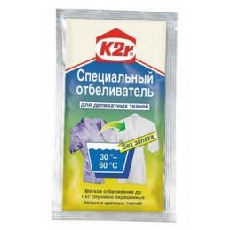 K2r отбеливатель для деликатных тканей, 120 г
