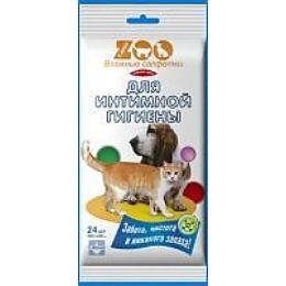 """C-Airlaid влажные салфетки """"ZOO"""" для интимной гигиены животных, 24 шт"""
