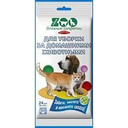 """C-Airlaid влажные салфетки """"ZOO"""" для уборки за домашними животными, 24 шт"""
