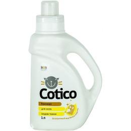 Cotico крахмал для всех видов тканей, 1 л.