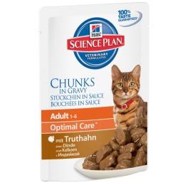"""Hill's пауч для взрослых кошек """"Science plan"""" с индейкой"""