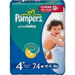 "Pampers подгузники ""Active baby"" 9-20 кг,  размер 5"