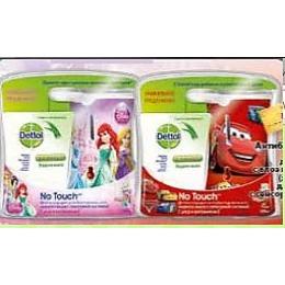 Dettol диспенсер для антибактериального жидкого мыла для рук  с декоративным элементом