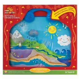"""Мир детства интерактивная обучающая панель """"Круговорот воды в природе"""""""