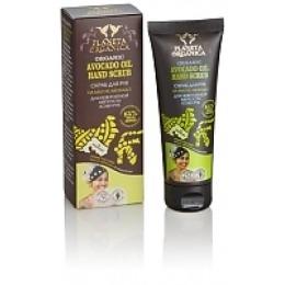 """Planeta Organica скраб для рук для невероятной мягкости кожи рук """"Avocado oil"""" с косточками авокадо, 75 мл"""