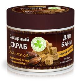 """Novosvit скраб сахарный для тела """"Stop cellulit"""" потеря в сантиметрах для бани, 300 мл"""