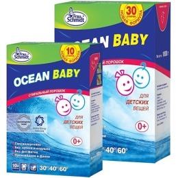 """Frau Schmidt порошок для стирки детских вещей """"Гипоаллергенное средство. Ocean baby"""", 1.8 кг"""
