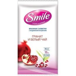 """Smile влажные салфетки """"Гранат и белый чай"""", 15 шт"""