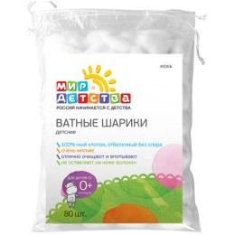 Мир детства шарики ватные в пакете со шнуром, 80 шт