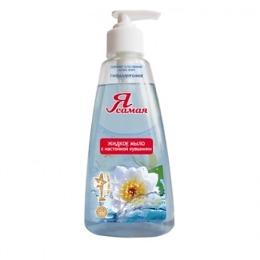 Я самая жидкое мыло с настойкой кувшинки, 265 мл
