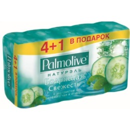 """Palmolive мыло """"Натурэль. Бодрящая Свежесть с экстрактами Зеленого чая и огурца"""", 5 x 70г"""