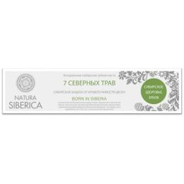 """Natura Siberica зубная паста """"7 северных трав"""", 100 г"""
