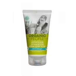 """Organic people крем для тела """"Увлажняющий"""", 150 мл"""