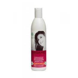 "Organic people шампунь для волос ""Сияние цвета"", 360 мл"