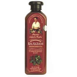 """Рецепты бабушки Агафьи бальзам """"Восстанавливающий"""" для ослабленных и поврежденных волос, 350 мл"""