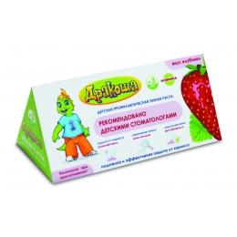 Дракоша зубная паста со вкусом клубники, 60 мл